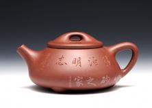 景舟石瓢(淡泊明志)