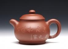 陶韵(惠风)