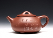 石瓢(秋水)