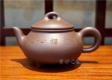 线圆石瓢(清风)
