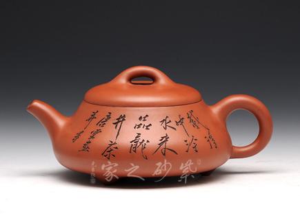 石瓢(唐云装饰)