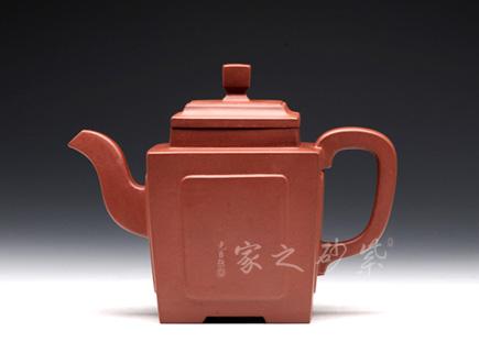 宜兴紫砂壶-魁方-潘晓波