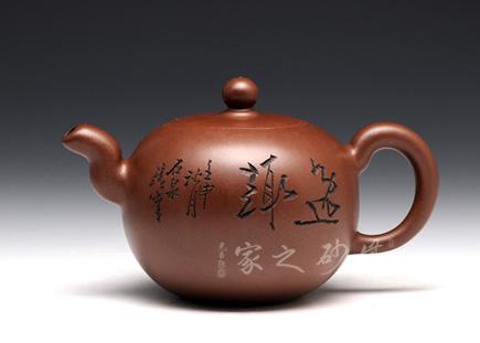 一粒珠(谭泉海题刻)