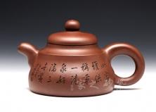 宜兴紫砂壶-鼓墩-原矿紫泥-王福君