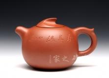 飞翔(茶飬詩心)
