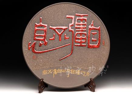 博亿堂娱乐周边-挂盘(自强不息)-博亿堂娱乐泥-王亚平