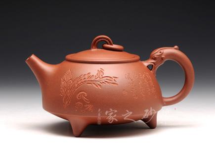 宜兴紫砂壶-环龙三足-周忠兴