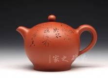 宜兴紫砂壶-素棱-原矿红泥-朱丹
