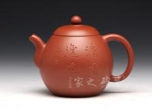 宜兴紫砂壶-旷达-大红袍-毛子健
