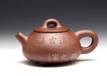 宜兴紫砂-石瓢-原矿底槽青-王福君