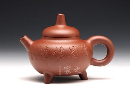 紫砂壶金奖作品-王福君-大成壶