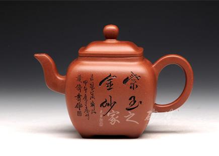方紫玉金砂(中)