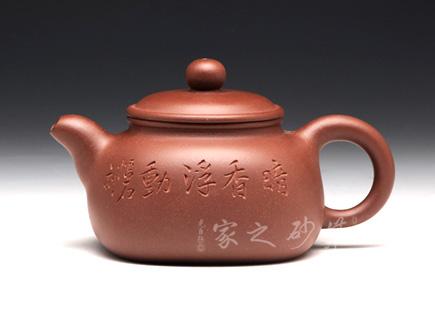 紫砂壶金奖作品-杨志仲-行方思圆
