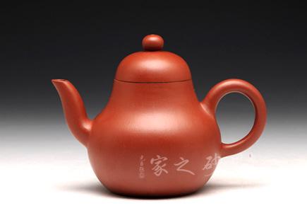 宜兴紫砂-思亭-大红袍-杨小泉