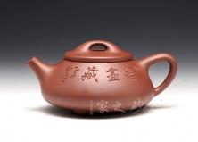 景舟石瓢(无尽藏)