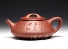 景舟石瓢(君情)