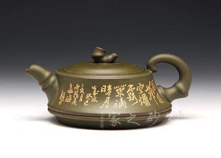 宜兴紫砂-一品竹段-原矿墨绿泥-朱丹