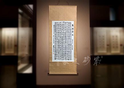 百福寿图 (已售)