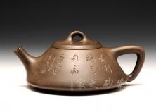 子冶石瓢(宝东)