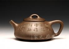 景舟石瓢(宝东)