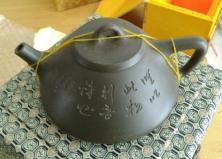 子冶石瓢(宝东刻绘)
