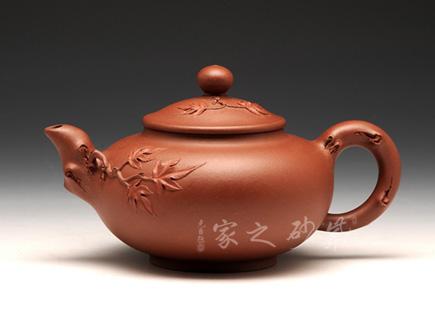 枫叶壶-原矿底槽青