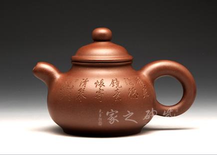 宜兴紫砂壶-清泉(德镜)-原矿紫泥-王福君