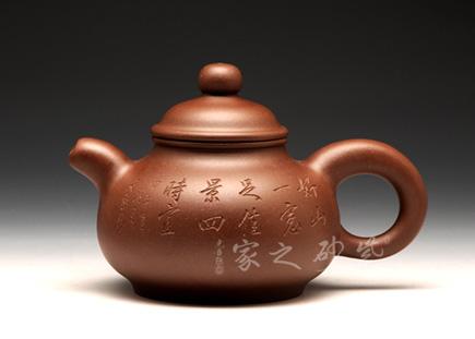 宜兴紫砂壶-清泉(四时)-原矿底槽青-王福君