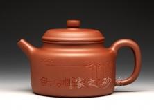 宜兴紫砂壶-大德钟-原矿底槽青-王亚平