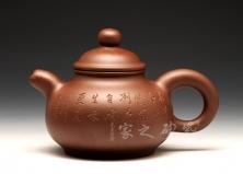 清泉(峰味)