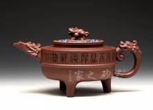 中华文明壶(蓝盖)