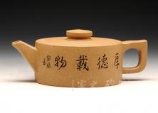 清泉(厚德载物)