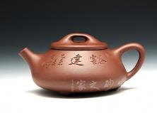 景舟石瓢(豁达)
