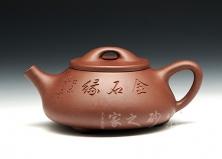 景舟石瓢(金石缘)