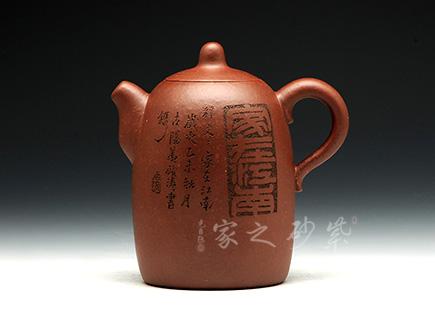 知秋恋(粗拼紫)