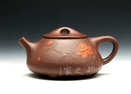 石瓢(国色天香)
