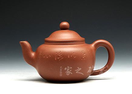 宜兴紫砂壶-圆珠壶-史福棠