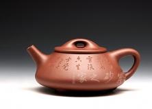 石瓢(大)