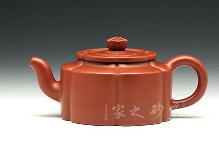 宜兴紫砂-梅花周盘-大红袍-杨小泉