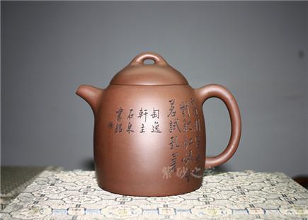 秦权(谭泉海刻)