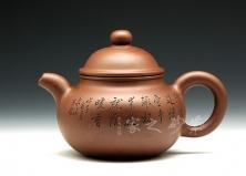 宜兴紫砂壶-掇球壶(谭泉海刻绘)-原矿紫泥-崔龙君