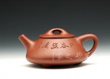 子冶石瓢(杨梦婷刻)