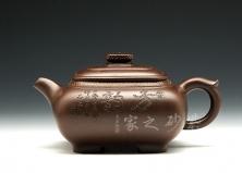 宜兴紫砂壶-方韵-黑拼紫-沈汉生