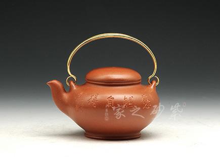 宜兴紫砂壶-和韵提梁-徐秀华