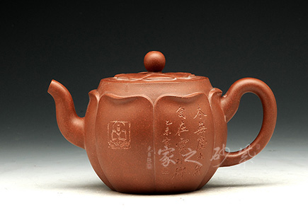 宜兴紫砂-莲心-原矿紫泥-陈宏林
