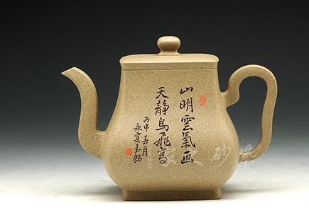 宜兴紫砂-四方梨形壶(天静鸟飞高)-原矿段泥-吴永宽