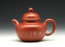 掇球(大红袍)