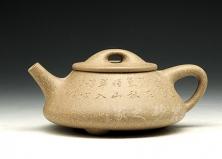 景舟石瓢(秋)