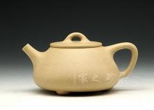石瓢壶(段砂泥)