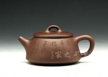 吴氏石瓢(宏林刻)